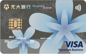 IMG 2bbfe5fed2000000978179536ee13cc9 - 2019信用卡推薦, 信用卡 推薦, 現金回饋信用卡
