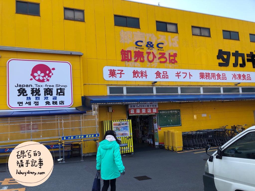 img 5279 2 - 京都伴手禮購買推薦, 京都景點, 京都自由行, 高木批發超市三条店